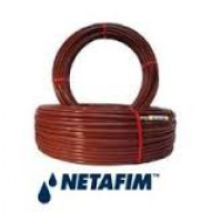 Netafim Dripline Irrigation selection